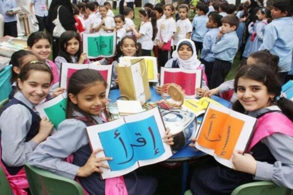 What Factors to help make the right choice of Abu Dhabi school for your child